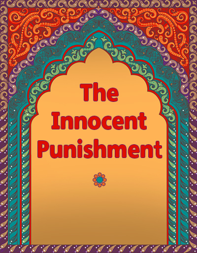 The Innocent Punishment Cover