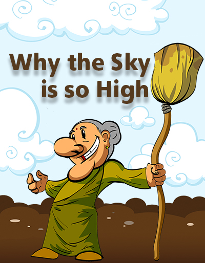 Why the Sky is So High cover